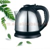 0.8L-2.0L Stainless Steel Rapid plastic Electric Kettle