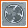 "10"" New High Pressure Exhaust Fan"