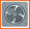 "10"" New High Pressure Exhaust Fan"