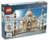 10189 Taj Mahal HTF