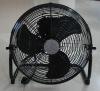 10inch ourdoor floor fans