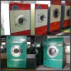 10kg to 150kg Hotel Equipment/Tumble Dryer/Catering Equipment