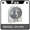 12 inch Rechargeable Table Fan