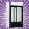 1200L upright display coolers