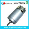 120V DC high voltage motor for hand mixer(RS-7912SH)