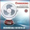 12inch table fan rechargeable