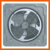 "16"" New High Pressure Exhaust Fan"