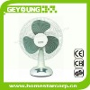 16-inch Desk Fan with 3 Speeds and 1 Hour Timer, 108-135grills, 100% copper line - FT40-9