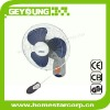 16-inch Wall Fan with Remote Control, 108-135grills, 66*14mm copper line - KB40B-5