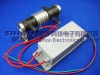 1G Quartz Ozone Generator Cell For Water Purifier/Water Treatment