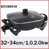 2 in 1 multi-function electric grill