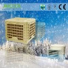 20% OFF: Newest Warehouse cooler CE/CB/ISO