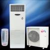 2010 Floor Standing type Air Conditioner #KF(R)-120LW