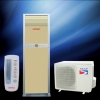 2010 Floor standing air conditioner #KF(R)-50LW