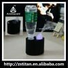 2011-2012hot sell aroma diffuser