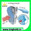 """2011 6.5"""" air conditioning blower fan AC09"""