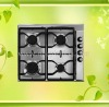 2011 New Style Built-in Gas Hob NY-QM4028