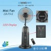 2011 New model  LED Display 75 W Green Fan