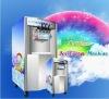 2011 hot sell soft ice cream machine with rainbow functions -- (TK938C)