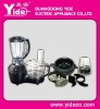 2011 new kitchen appliance food processor YD-9883