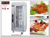 2011 year new Electric & Gas Vertical Rotary Rotisseries
