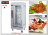 2011 year new Electric Vertical Rotary Rotisseries