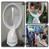 2012 New Vita Air Care Fan