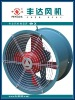 220V industrial inline fans/ ventilation fans/ ceiling fan