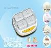 3.5L automatic yogurt maker