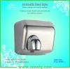 304 stainess steel Sensor Hand Dryers