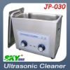 4.5L water tank cleaning machine