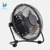 4 inch mini usb Metal table fan