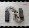5*12.5*35  carbon motor brushes for washing machine