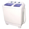 5.8kg   twin tube Washing Machine 360W