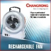 "5"" rechargeable fan with 22W tube"