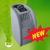 5000BTU Mobile Air Conditioner MC-F05