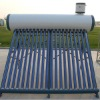 58*1800mm Vacuum Tube Double Tank Solar Water Heater with 90-360L Tank Capacity