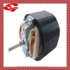 58 series shaded pole motor CE and TUV approval