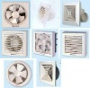 """6""""8""""10""""12""""18""""20""""24"""" High Speed Louver type exhaust fan(full plastic type)"""