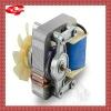 61 series pole fan motor