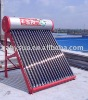 70 integrated non-pressure solar collector