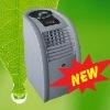 7000BTU Mobile Air Conditioner MC-F07