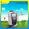 7k 9k 12kPortable Air Conditioner/Mobile Air Conditioner with CE ROHS SAA ETL