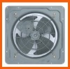 "8"" New High Pressure Exhaust Fan"