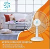 "9 "" / 12"" / 16 "" Table  fan FT-1601"