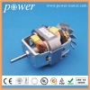 AC Universal Motor
