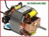 AC hand blender motor (HC-5420 with EMC)