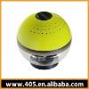 Air humidifier GF9871