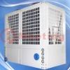Air source heat pump MD200D