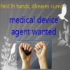 Anti-Diabetes&Hypertension Medical Device
